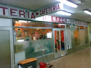 Restaurante chino ubicado en los bajos de Plaza España