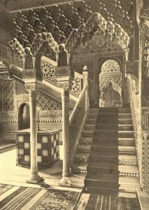 Escalera del Palacio de Xifré