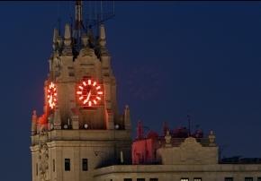 Reloj del Edificio Telefónica en Madrid