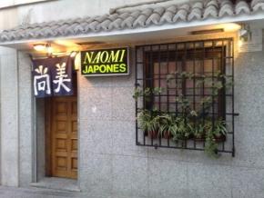 Entrada del Restaurante Naomi