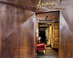 Puerta de Asgaya