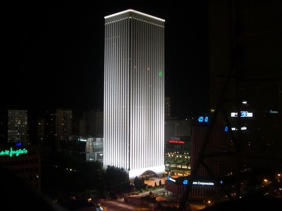 Torre Picasso en Madrid
