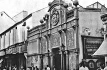 Cine Doré, Palacio de las Pipas