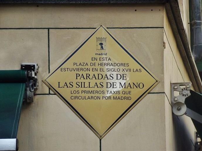 Primera parada taxis en Madrid