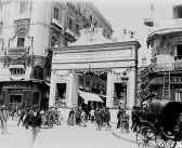 Fotos antiguas de Madrid: Calle del Carmen (1900)